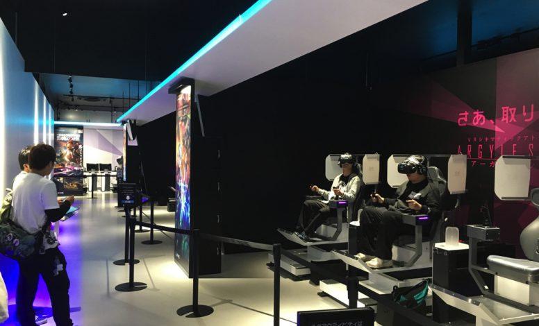 VR ZONE バスツアー