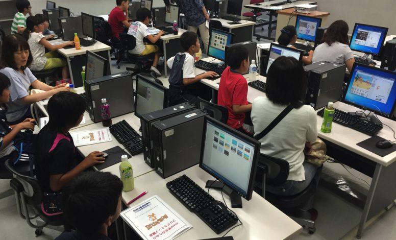 小中学生対象 親子プログラミング体験教室